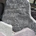 21 1 pierre gravée