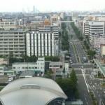 Vue de Nagoya, de la tour de contrôle du port.