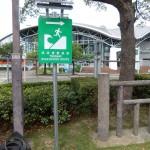 Risque de tsunami ....