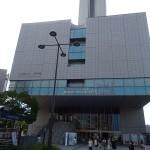 Nagoya/Boston Museum Of Fine Arts