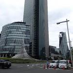 Le centre de Nagoya