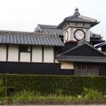Noradokei vieille maison aux 3 horloges