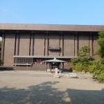Temple 61 Kouonji