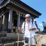 Pèlerin au sommet du Mont Ishizuchi, montagne sacrée