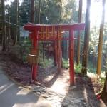 En allant vers Yokomineji (60ème)