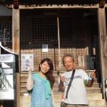 Ritsuko et Claude photographiés par Akira