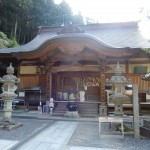 Yokomineji Temple
