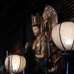 Bouddha temple Kouonji