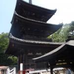 Stupa de Ishiteji