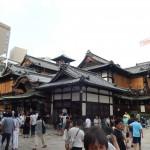 Dogo hot Spring de Matsuyama