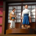 Marionnettes de l'horloge