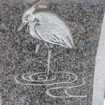 Une autre représentation de la cigogne