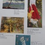 Des œuvres (voir texte)