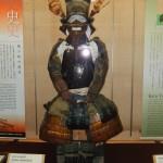 Armure d'un guerrier environ en 1600