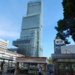 Autre quartier d'Osaka