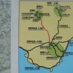 Péninsule monts Kii, Koyasan haut-gauche, Yoshino haut-droite, Hongu centre