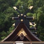 Détail du toit du Temple de Kumano Hongu Taisha