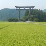 Kumano Nachi Taisha Seiganto-ji