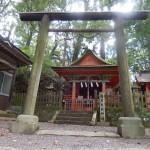 Takijiri Oji  à l'arrivée après 7 jours de marche