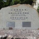 Kumano Kodo Patrimoine Mondial