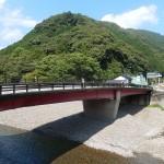 Descente de cette montagne 600m de dénivelé, bus pour Tanabe.