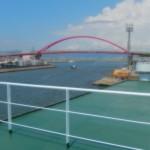 Sur le ferry, en quittant Wakayama
