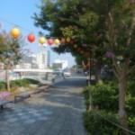Centre Tokushima