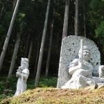 Dufour Myōō