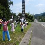 Figurines à l'entrée d'une petite ville