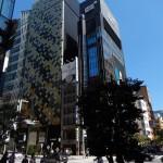 Immeuble Yamaha
