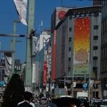Plein cœur du quartier Ginza