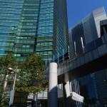 Quartier futuriste Shiodome