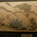 Montagnes Peinture de Nogushi Shohin