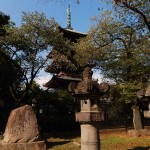 Stupa Benzaiten devant le Zoo
