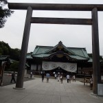 Temple Benzaiten
