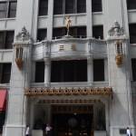 Grand magasin, quartier Ginza