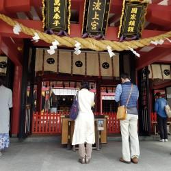 Prières et voeux tradition  Shintoiste