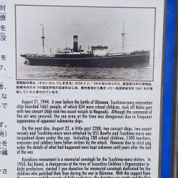 Tsushima-maru