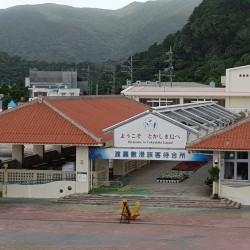 Arrivée au port de Takashiki