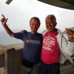 Nishino et Claude au Kubandari lookout