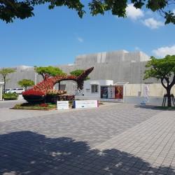 Préfectoral Museum et Art Museum