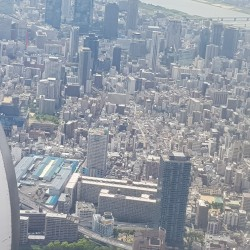 Survol d'Osaka impressionnent