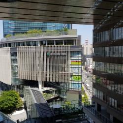 Vue sur Grand Front Osaka