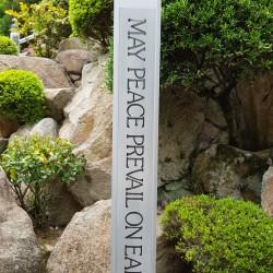 Que la Paix l'emporte sur la Terre