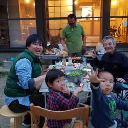 Tagushi family