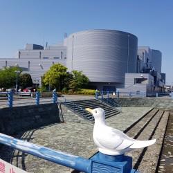 Centre Congrès de Tokushima