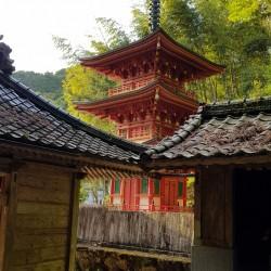 Pagode Shoryuji Temple