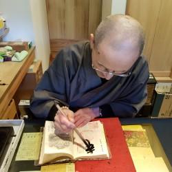 Calligraphie au dernier Temple 45