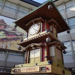 Matsuyama animated clock