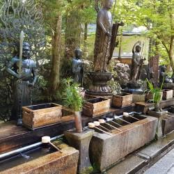 Purification par l'eau et Oku-no-in